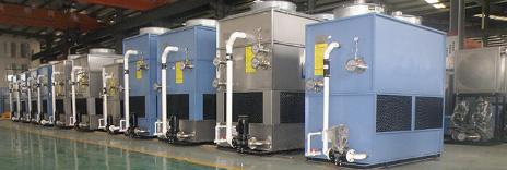 Refrigeration industry