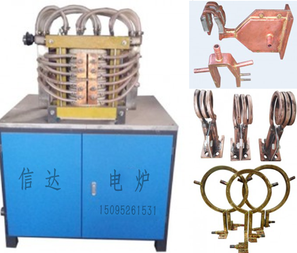 Quenching transformer and inductor (puzzle)