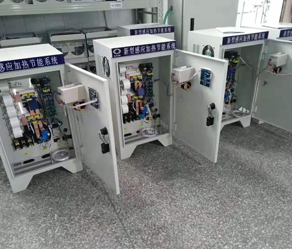 20kW induction heating power supply