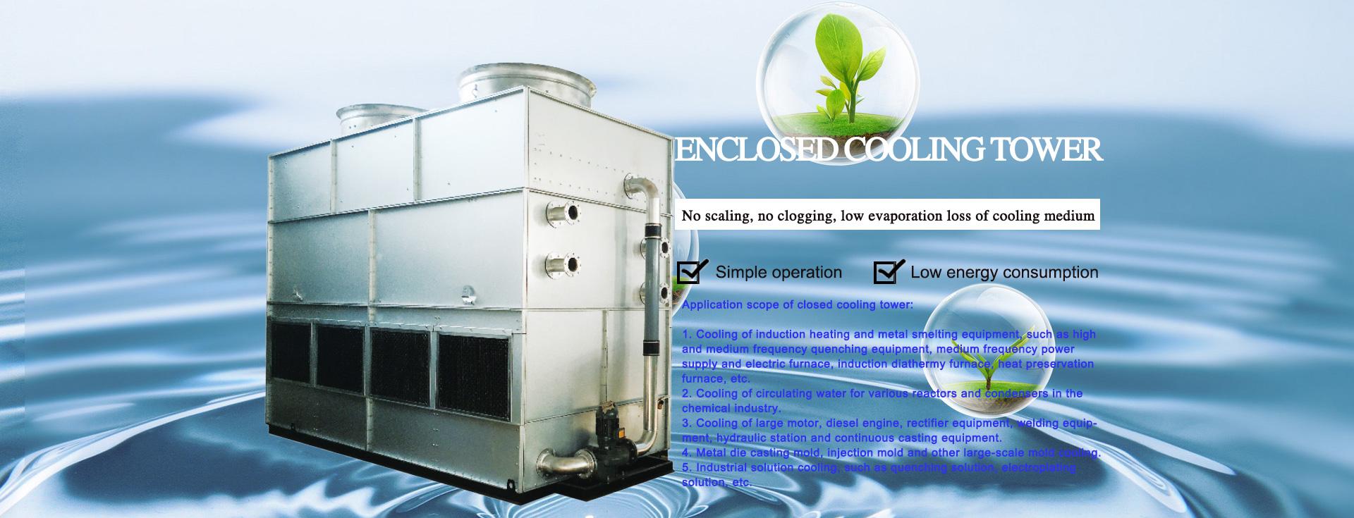 Intermediate frequency steel shell aluminum shell furnace body